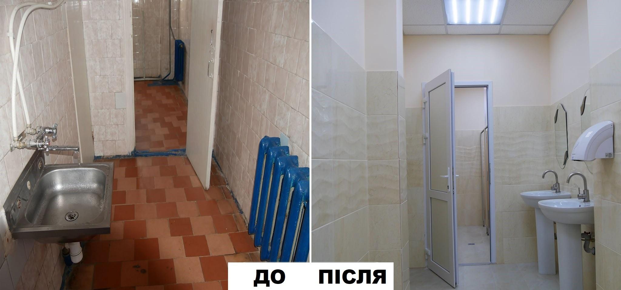 Оновлення шкіл міста Покров